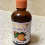 髪の毛の保湿に椿油よりもあんず油が使いやすい