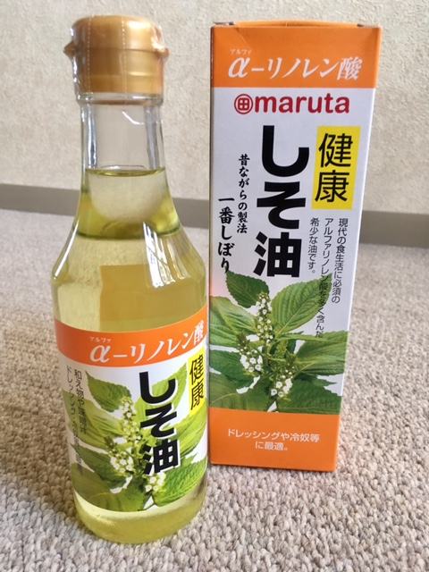 オメガ3系脂肪酸、αーリノレン酸をしそ油(えごま油)で取り入れる