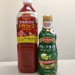 トマトジュースとオリーブオイルを合わせるとリコピン吸収率激増!本当に美白効果を実感